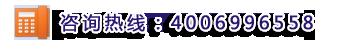 北电400服务热线电话